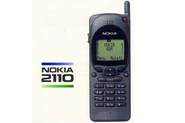 Nhạc chuông huyền thoại xuất hiện trên chiếc điện thoại Nokia 2110  đầu tiên