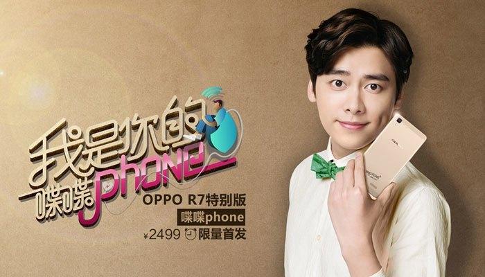 Lý Dịch Phong làm gương mặt đại diện cho Oppo