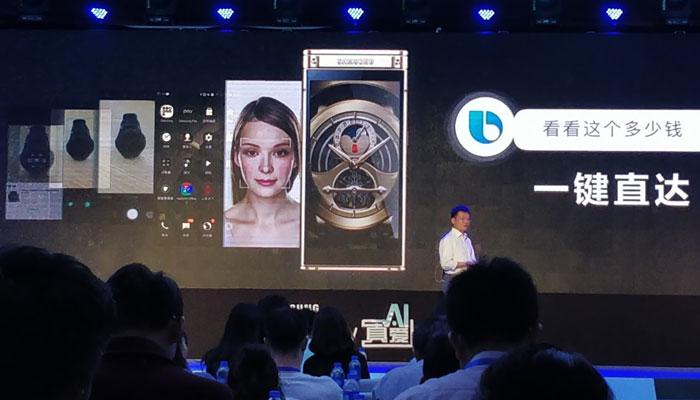 Camera chiếc điện thoại Samsung W2018 khẩu độ lên đến f/1.5