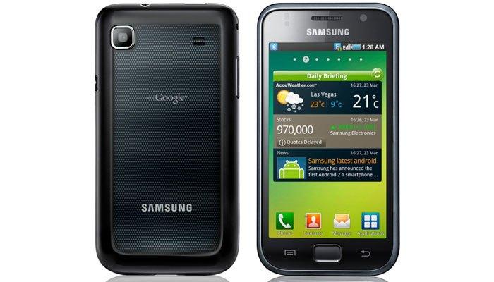 Camera điện thoại Galaxy S1 từng được đánh giá cao vào thời trước