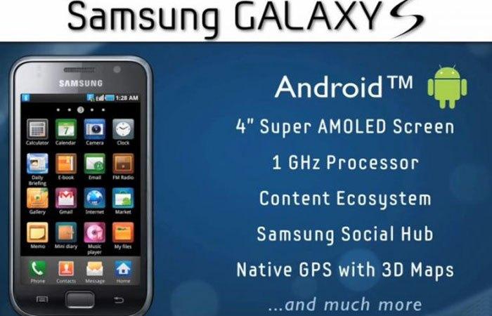 Thông số chi tiết cấu hình của điện thoại Galaxy S1 lúc bấy giờ