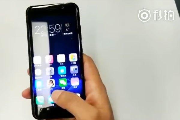 Điện thoạiVivo X9 Plus sẽ được giới thiệu trong sự kiện sắp tới?