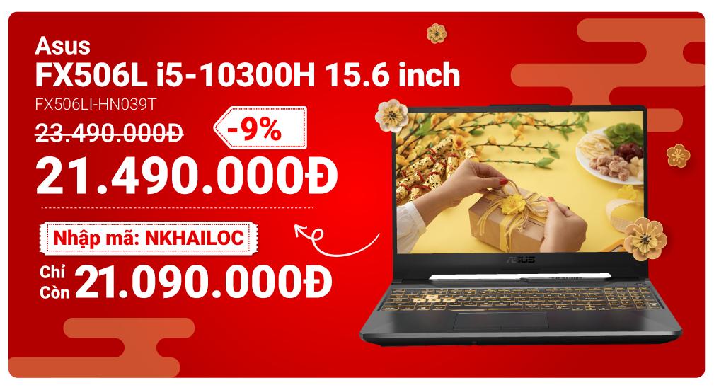 laptop sku