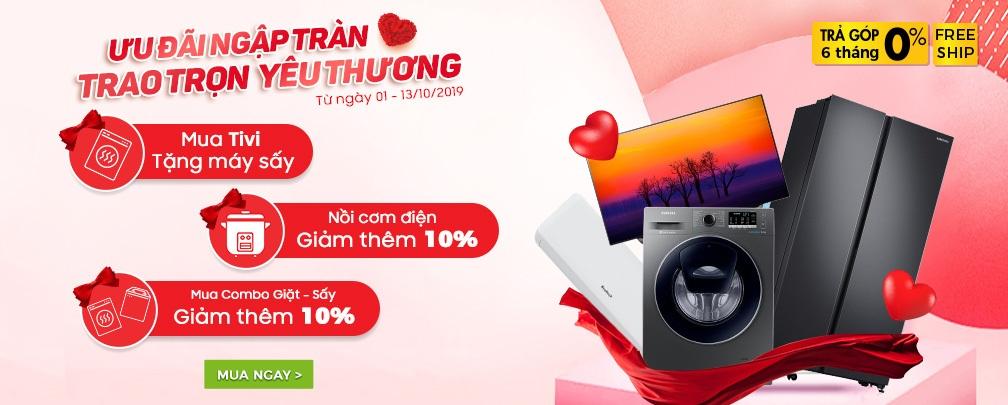 nam test banner 6