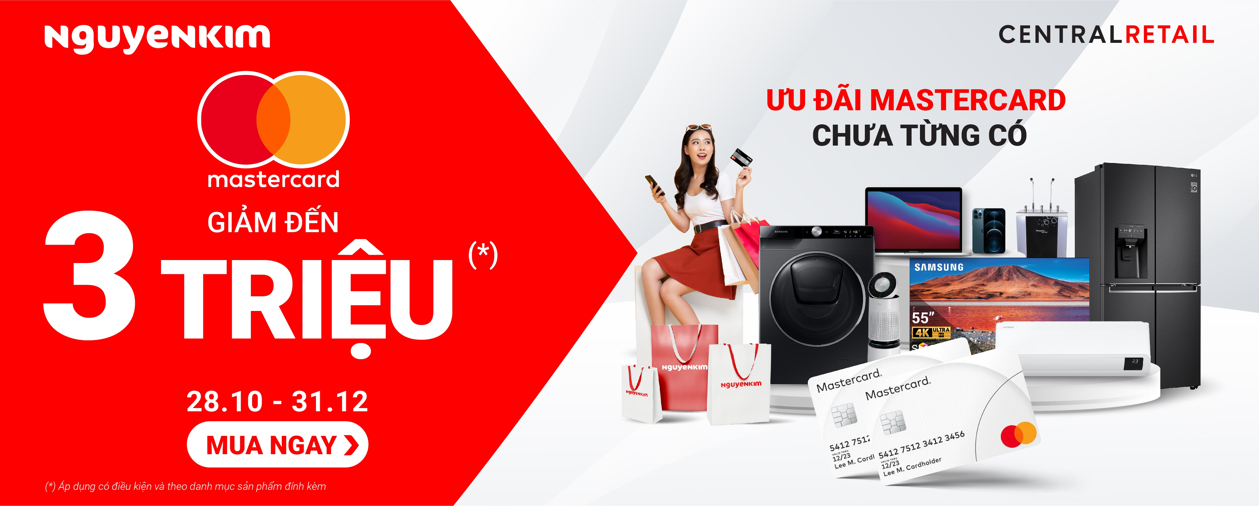 [home banner] MASTERCARD T11