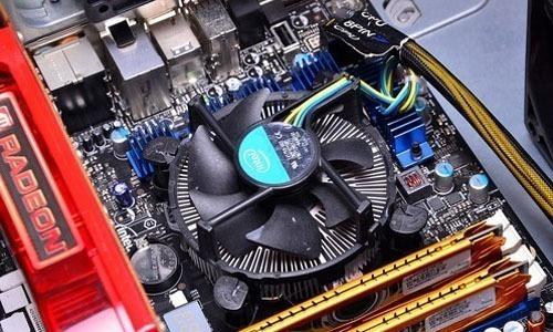 Quạt bị hỏng, nhiệt tích tụ làm máy nóng lên