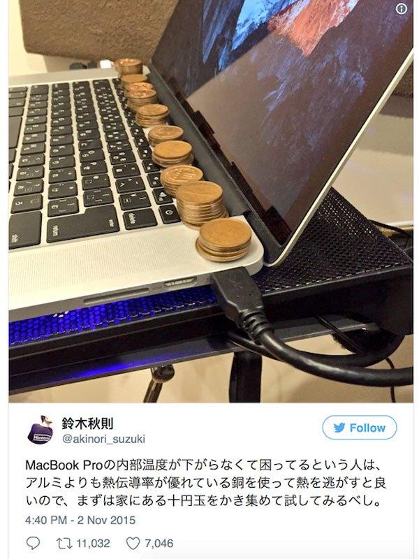 Hạ nhiệt laptop bằng đồng xu 10 yên