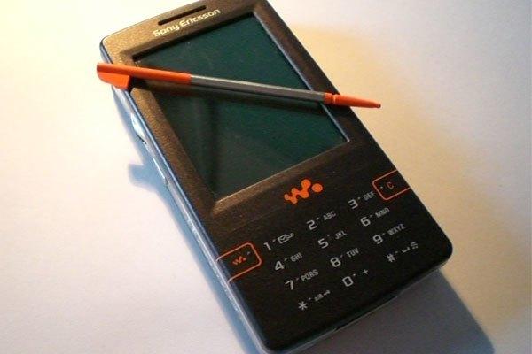 Sony Ericsson W950 là chiếc điện thoại hiếm hoi được trang bị bộ nhớ trong lên đến 4 GB