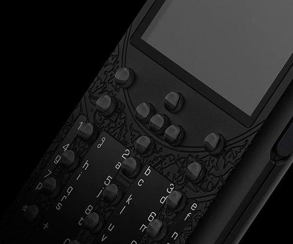 Hiện chiếc điện thoại Mobiado Professional 3 AF Great Empires: Russia - Black được sản xuất giới hạn, chỉ có 99 chiếc trên thế giới