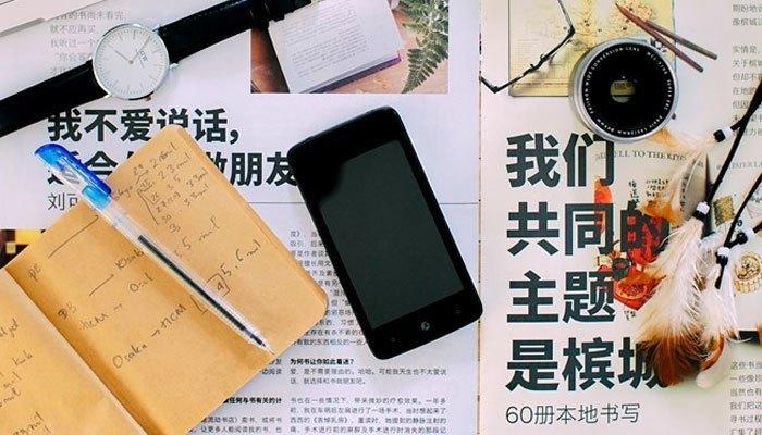 Chiếc smartphone Nhật Bản chỉ với giá 990.000 vnđ