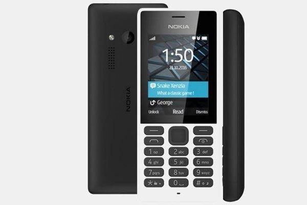 Chiếc điện thoại Nokia 150 với hình dáng mới sẽ được trình làng vào năm sau