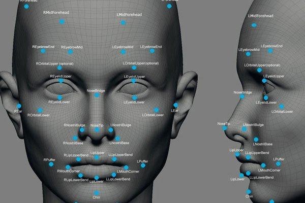 Công nghệ bảo mật bằng gương mặt sẽ được tích hợp trên chiếc điện thoại này