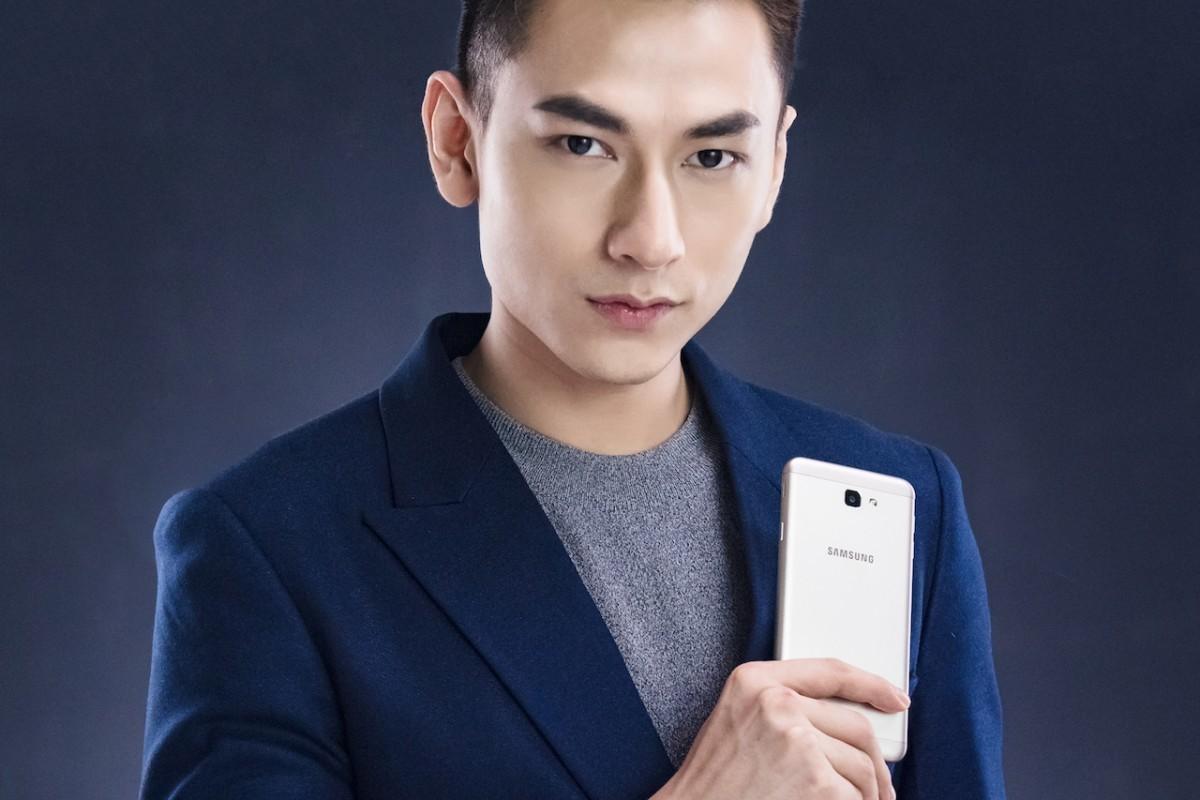 Galaxy J7 Prime là chiếc smartphone mang tính đại chúng