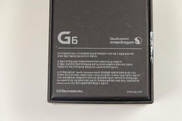 Vỏ hộp điện thoại LG G6 thông tin được ghi bằng tiếng Hàn