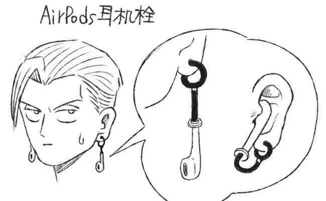 thiết kế tai nghe iphone mới