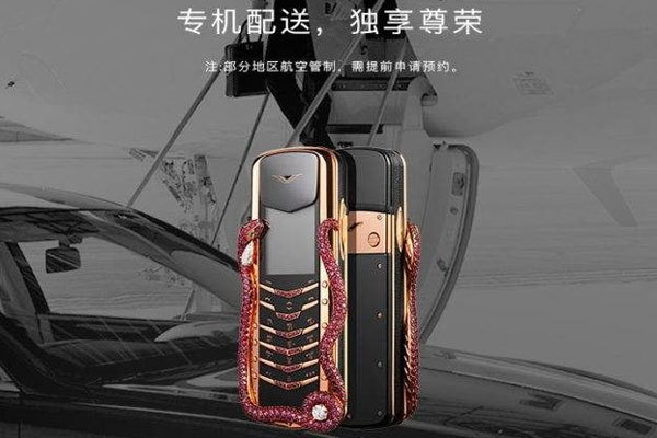 Vẻ ngoài siêu sang của chiếc điện thoại Vertu SIGNATURE Cobra khiến ai cũng phải choáng ngợp