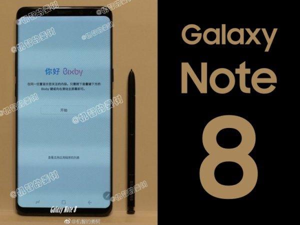 Hình ảnh rò rỉ của chiếc điện thoại Galaxy Note 8 tại một trang mạng xã hội Trung Quốc