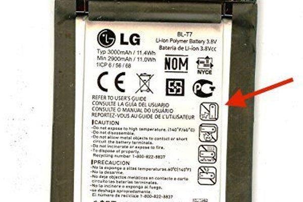 Hầu như chỉ có LG là xuất hiện biểu tượng này bên cạnh điện thoại Samsung
