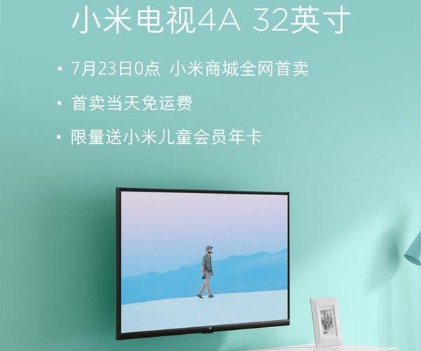 Thiết kế nhỏ gọn nhưng tivi XiaoMi TV 4A vẫn sở hữu các thông số ấn tượng