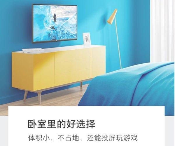 Tivi Xiaomi Mi TV 4A có cả trí tuệ nhân tạo