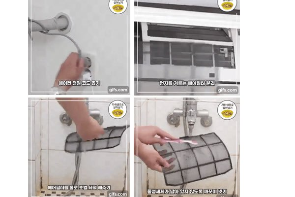 Tháo tấm lọc ra khỏi máy lạnh rửa bằng nước và xà phòng