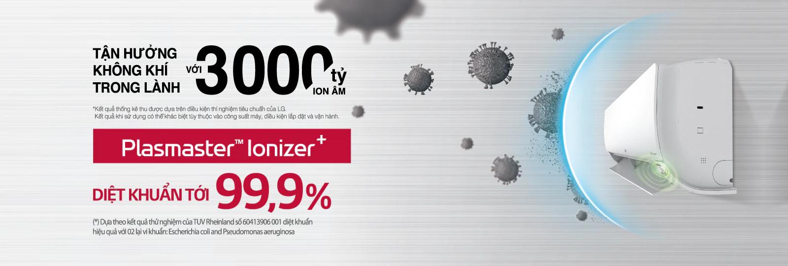 Công nghệ Plasmaster Ionizer nổi bật của máy lạnh LG UV Nano