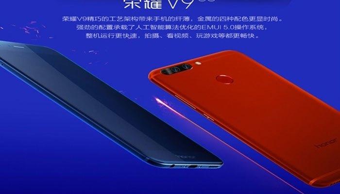 Điện thoại Huawei Honor V9 sẽ có 4 phiên bản màu sắc