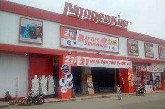 Trung tâm Nguyễn Kim Đồng Nai