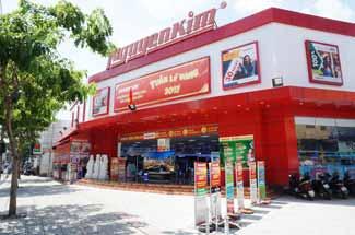 Trung tâm Nguyễn Kim Quang Trung