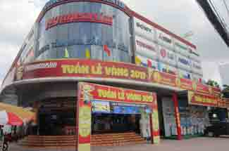 Trung Tâm Mua Sắm Nguyễn Kim Tiền Giang