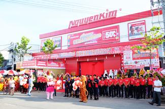 Trung tâm Nguyễn Kim Vĩnh Long