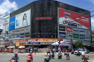 Trung tâm Mua sắm Nguyễn Kim Cà Mau