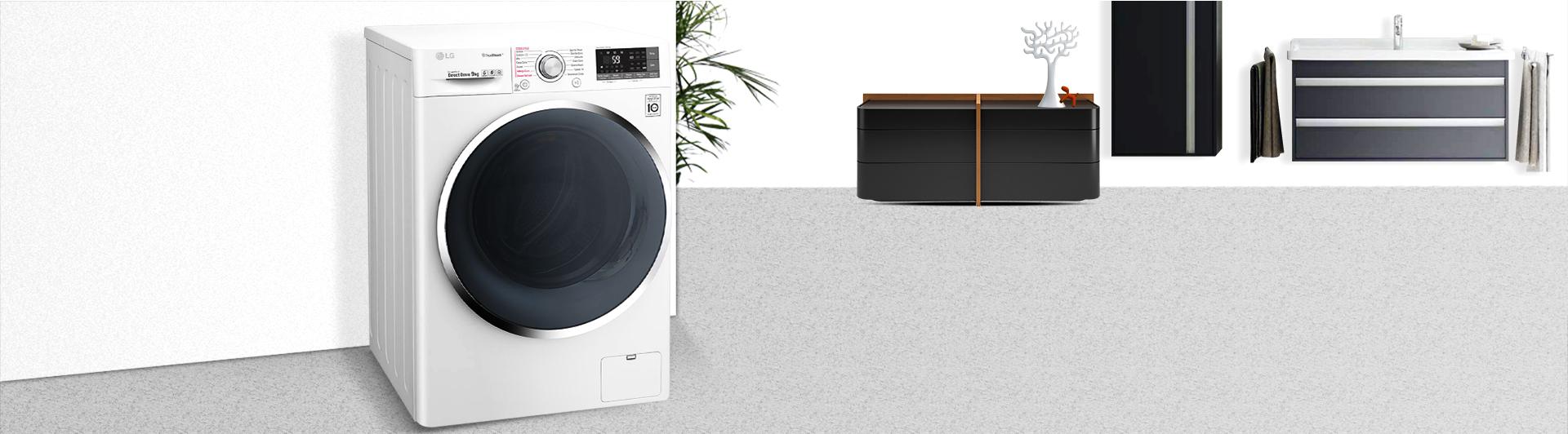 Máy giặt LG 9KG FC1409S2W thiết kế sang trọng