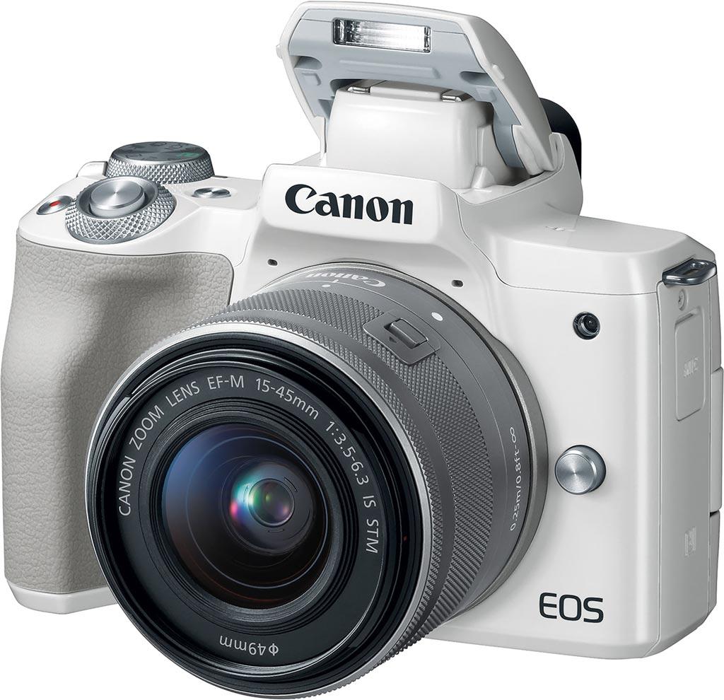 MÁY ẢNH CANON EOS M50 KIT 15-45MM (TRẮNG)