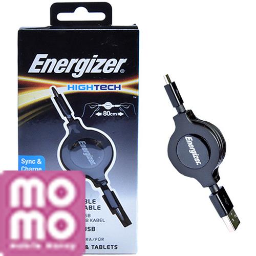 CÁP RÚT ENERGIZER HT USB MICRO 80CM MÀUĐEN