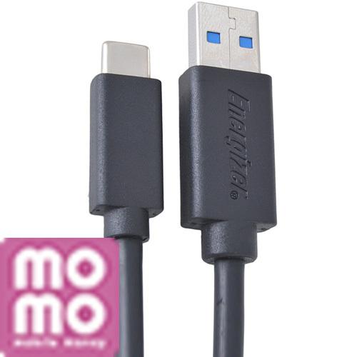 CÁP USB C3.0 A MALE ENERGIZER HT MÀU ĐEN