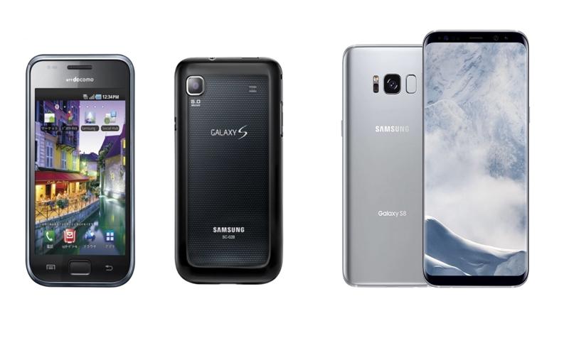 Galaxy S ngày càng hoàn thiện hơn đối với người dùng