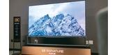 """""""Sửng sốt"""" với TV OLED 8K 88 inch lớn nhất thế giới từ nhà LG"""
