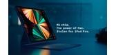 """""""Đọc Vị"""" Nhanh Những Tính Năng Đặc Biệt Trên iPad Pro M1"""