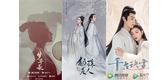 TOP Phim Trung Quốc Mới Nhất