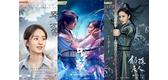 Phim Trung Quốc Cổ Trang Hiện Đại Mới Nhất 2021