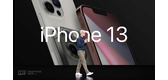 iPhone 13 ra mắt tuần 3/ tháng 9 [Tin giờ chót]