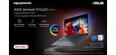 Asus Zenbook 13 OLED UX325 - Tuyệt Phẩm Công Nghệ Đỉnh Cao
