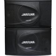 Loa thùng Jarguar SS-660