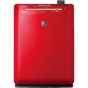 Máy lọc không khí Hitachi EP-A6000 240 RE