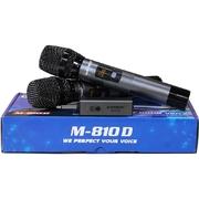 Micro không dây Guinness M-810D