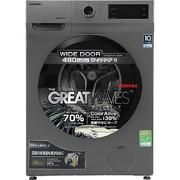 Máy giặt Toshiba Inverter 8.5 kg TW-BK95S3V(SK)