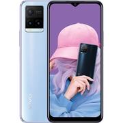 Điện thoại Vivo Y21s 4GB/128GB Trắng