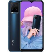 Điện thoại Vivo Y21s 4GB/128GB Xanh