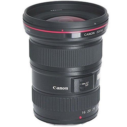 Ống kính Canon EF 16-35mm F/2.8L II USM giá ưu đãi tại Nguyễn Kim